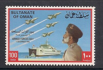 Oman: 1984 Armed Forces Day Unmounted Mint