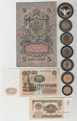 Russia Ussr~1992 1 Rouble Proof~1961 100 Ruble Note~1909 5 Ruble Note & More