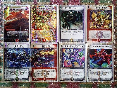 Duel Masters Japanese Mixed Card Lot 8 Cards ✿ #003 ✿