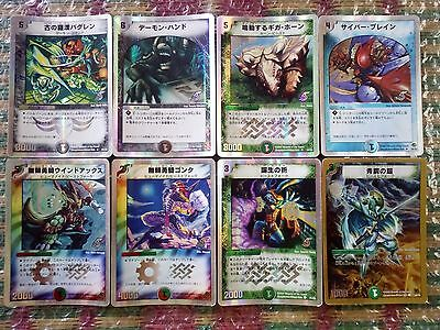 Duel Masters Japanese Mixed Card Lot 8 Cards ✿ #005 ✿