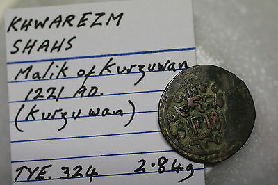 India Princely States Old Coin Nice Details Mongols Khwarezm Shahs A54 #5475