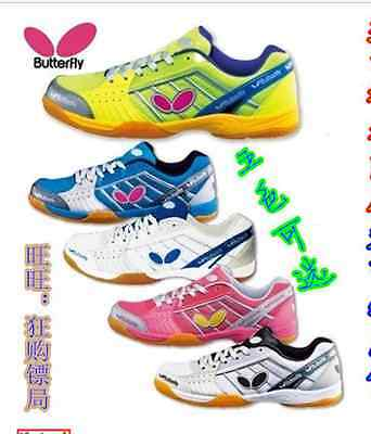 The new Butterfly butterfly table tennis shoes 93530