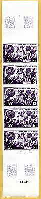 MNH Somali Coast Proof/Imperf Strip of 5 (Lot #scs84)