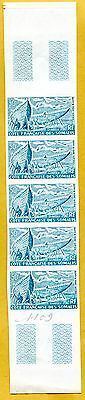 MNH Somali Coast Proof/Imperf Strip of 5 (Lot #scs50)