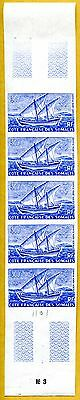 MNH Somali Coast Proof/Imperf Strip of 5 (Lot #scs67)
