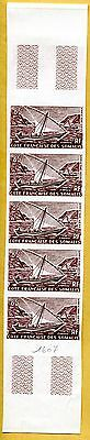 MNH Somali Coast Proof/Imperf Strip of 5 (Lot #scs58)