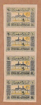 Azerbaijan 1919 National Symbols with partial offset on back very scarce stamps