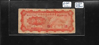China 50 Cents  5 Chiao  Dragon 1938 Puppet P-J53 Rare