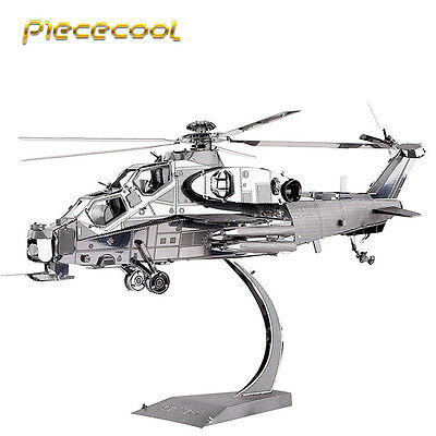 Piececool 3D Metal Puzzle Helicopter Model P048S Laser Cut DIY Toys