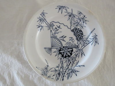 1880's Bamboo & Fan Minton Blue White Large Plate Birds Nice Vintage Antique