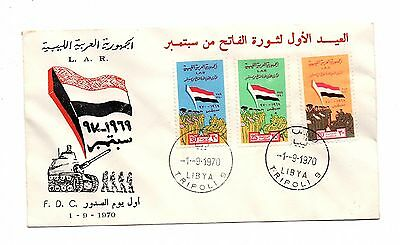 Libya - Italian Colonies First Day Cover September 1970 Revolution Lot (Sa -013)