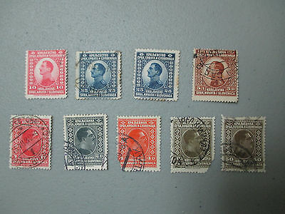 Slovenaca  used stamps lot