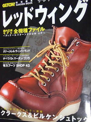 Red Wing The Leather Boots Bible book photo detail vintage