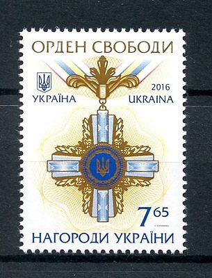 Ukraine 2016 MNH Order of Liberty Freedom 1v Set Emblems Badges Medals Stamps