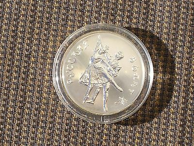 Russian Federation silver coin  -3 Roubles 1993 -900 Fine Silver Over 1 Oz !
