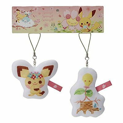 Pichu Colors Spring Pokemon Center Original mascot