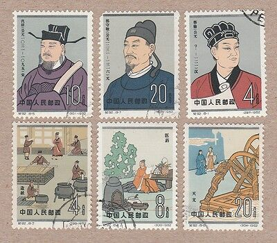 China, People's Republic 1962 Scientists of Ancient China 6 stamps set.