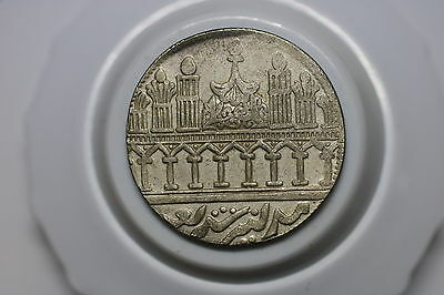 India Old Temple Token Nice Details A59 #k2919