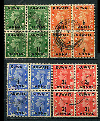 Kuwait 1950 KGVI postally used blocks of 4. £32.40++