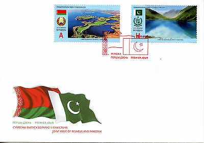 Belarus 2016 FDC National Parks JIS Pakistan 2v Set Cover Nature Stamps