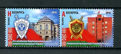 Belarus 2016 MNH Coordination Council of Attorneys General 2v Set Emblems Stamps