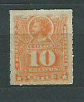 Chile - Correo 1878 Yvert 25a (*) Mng