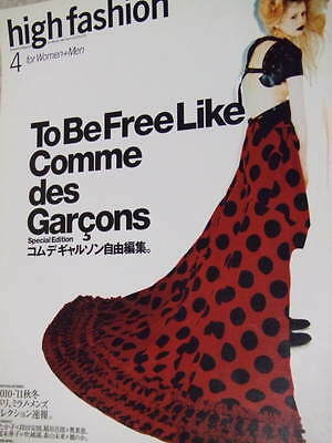 high fashion COMME des GARCONS Special Issue book Rei Kawakubo photo
