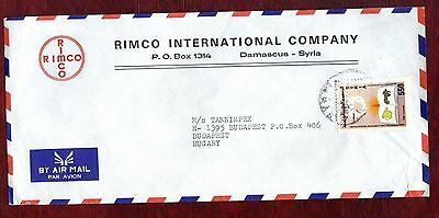 MIDDLE EAST COVERS-Arab-Spain Symposium, airmail to Hungary, 1991