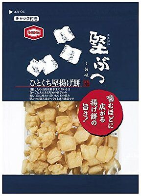 Kameda Arare cubic rice snack from Japan  6bags