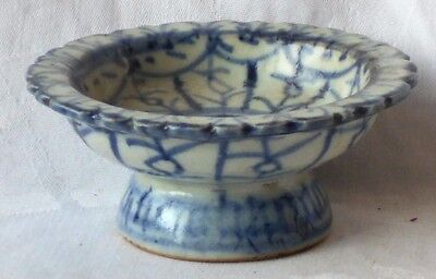 C18Th Chinese Blue And White Pedestal Dish With A Moulded Rim