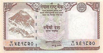 Nepal 10 Rupees ND. 2008 P 61   Uncirculated Banknote , G5