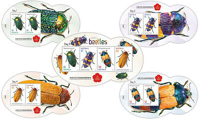 Australia, CHINA 2016 Asian Int Stamp Exhibition, INSECT/Jewel Beetles 5MS, RARE