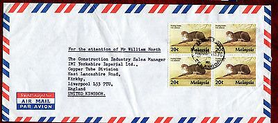 MALAYSIA STAMPS- Protected animals, 20c block of four, Airmail  to UK, 1987