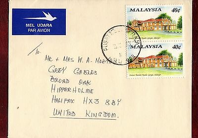 """MALAYSIA STAMPS-Small selection of 7 airmail (""""R"""") to UK, 1977-2005"""