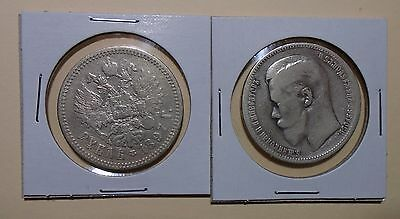 Russia - Lot of Two - One Rouble Silver Coins