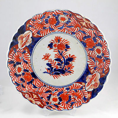 Antique Imari charger (Japanese Arita - Meiji period - 19th century) 12 1/4""