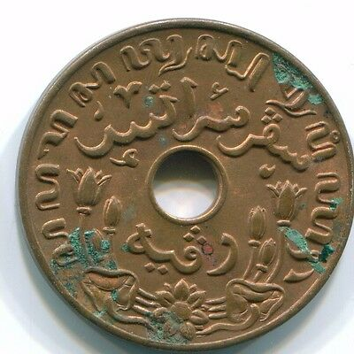 1945 Netherlands East Indies 1 Cent Bronze Colonial Coin S10335