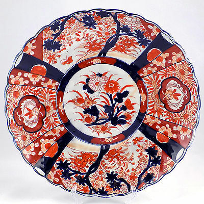 Antique Imari charger (Japanese Arita - Meiji period - 19th century) 11 3/4""