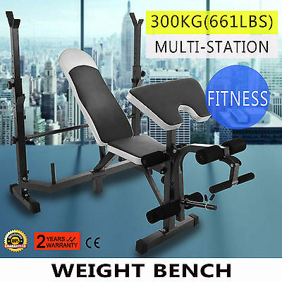 Weight Lifting Bench Combo Fitness Home Exercise Lifting Workout Multi Station