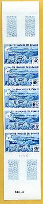 MNH Somali Coast Proof/Imperf Strip of 5 (Lot #scs21)
