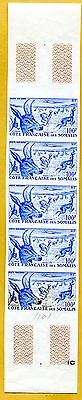 MNH Somali Coast Proof/Imperf Strip of 5 (Lot #scs38)