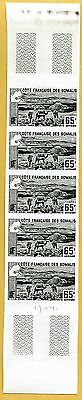 MNH Somali Coast Proof/Imperf Strip of 5 (Lot #scs18)