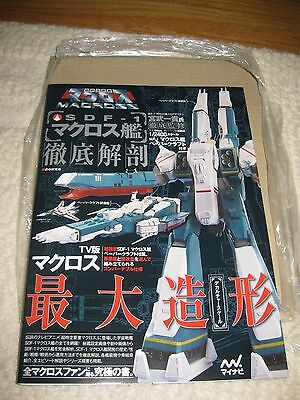 Macross Paper SDF-1 1/2400 Scale with Macross Color book