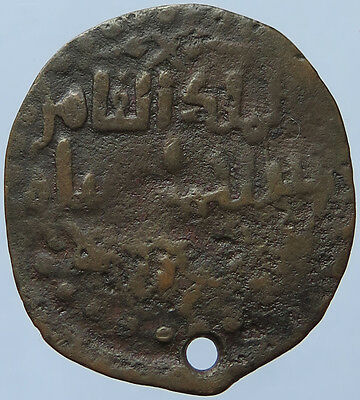 MIDDLE EAST, MEDIEVAL,  ISLAMIC COPPER COIN   #kz 043
