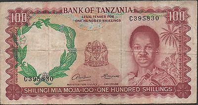 Tanzania , 100/- , ND. 1966 , P 4a , Prefix C , very scarce