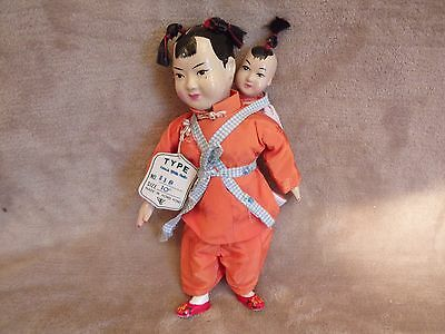 Vintage Chinese Figurine Doll (man w/ baby on back) Type A No 110 -Hong Kong