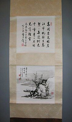 Important Chinese Landscape Painting by Famous Artist Huang Junbi Sotheby's