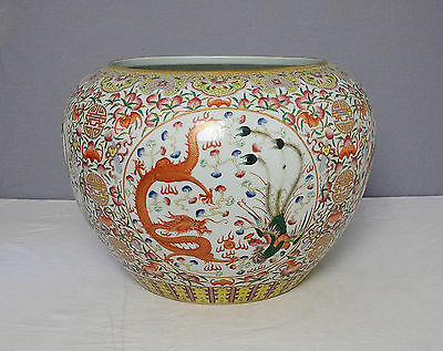 Large  Chinese  Famille  Rose  Porcelain  Pot  With  Mark     M1315