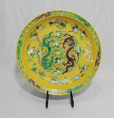 Large  Chinese  Yellow  Glaze  Porcelain  Charger  With  Mark