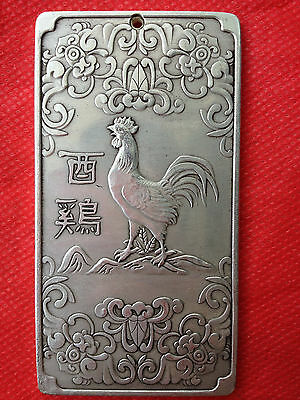 "5Old Chinese ""12 Zodiac - chicken"" tibet Silver Bullion thanka amulet"